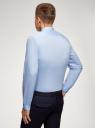 Рубашка приталенная с воротником-стойкой oodji #SECTION_NAME# (синий), 3B140004M/34146N/7002N - вид 3