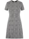 Платье приталенное с короткими рукавами oodji для женщины (серый), 14011067/49883/2393G