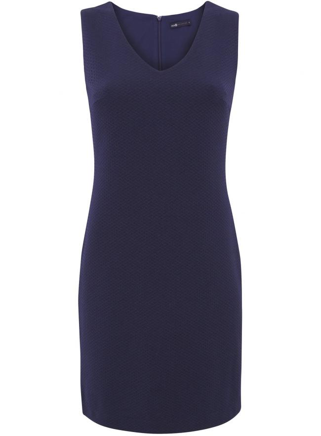 Трикотажное платье oodji для женщины (синий), 24015003/45211/7900N