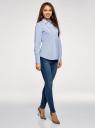 Рубашка базовая приталенного силуэта oodji #SECTION_NAME# (синий), 13K03003B/42083/7001N - вид 6