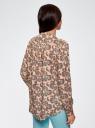 Блузка вискозная А-образного силуэта oodji #SECTION_NAME# (розовый), 21411113B/26346/5470E - вид 3
