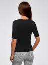 Джемпер в рубчик с круглым вырезом oodji для женщины (черный), 14701075/46412/2900N