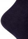 Носки базовые высокие oodji #SECTION_NAME# (синий), 7B213001M/47469/7900N