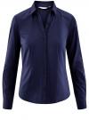 Рубашка приталенная с V-образным вырезом oodji #SECTION_NAME# (синий), 11402092B/42083/7900N - вид 6