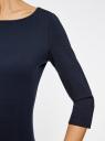 Платье трикотажное базовое oodji #SECTION_NAME# (синий), 14001071-2B/46148/7900N - вид 5
