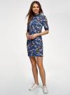 Платье трикотажное с воротником-стойкой oodji #SECTION_NAME# (синий), 14001229/47420/7970F - вид 6