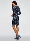 Платье облегающего силуэта на молнии oodji #SECTION_NAME# (синий), 14001105-8B/48480/7970F - вид 3