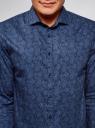 Рубашка приталенная с этническим принтом oodji #SECTION_NAME# (синий), 3L110343M/19370N/7574E - вид 4