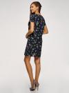 Платье прямое базовое oodji #SECTION_NAME# (черный), 22C01001-1B/45559/2919F - вид 3