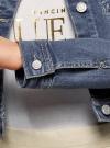 Куртка джинсовая без воротника oodji #SECTION_NAME# (синий), 11109003-2B/46785/7500W - вид 5