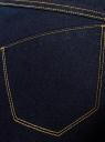 Джинсы-легинсы с высокой посадкой на эластичном поясе oodji #SECTION_NAME# (синий), 22104026-4B/46260/7900W - вид 5