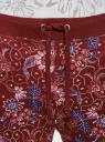 Брюки трикотажные на завязках oodji для женщины (красный), 16701042-1/46919/4943F