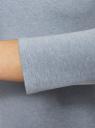 Платье облегающее с вырезом-лодочкой oodji #SECTION_NAME# (синий), 14017001-6B/47420/7000M - вид 5