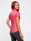 Рубашка с V-образным вырезом и отложным воротником oodji #SECTION_NAME# (розовый), 11402087/35527/4D00N - вид 3