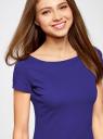 Платье трикотажное с вырезом-лодочкой oodji #SECTION_NAME# (синий), 14001117-2B/16564/7502N - вид 4