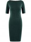 Платье с вырезом-лодочкой oodji #SECTION_NAME# (зеленый), 24008310-2/42049/2969J