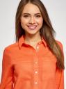 Рубашка хлопковая свободного силуэта oodji #SECTION_NAME# (оранжевый), 11411101B/45561/5500N - вид 4