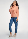 Блузка свободного силуэта с декоративными пуговицами на спине oodji #SECTION_NAME# (розовый), 11401275/24681/5400N - вид 6