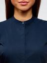 Рубашка реглан с воротником-стойкой oodji #SECTION_NAME# (синий), 13K03006-1B/26357/7900N - вид 4