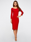 Платье с вырезом-лодочкой (комплект из 2 штук) oodji #SECTION_NAME# (разноцветный), 14017001T2/47420/19JJN - вид 2