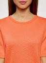 Свитшот из фактурной ткани с коротким рукавом oodji для женщины (оранжевый), 24801010-11/46432/5500N