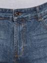 Шорты джинсовые с потертостями oodji #SECTION_NAME# (синий), 6B220013M/35771/7400W - вид 4