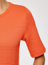 Свитшот из фактурной ткани с коротким рукавом oodji #SECTION_NAME# (оранжевый), 24801010-7/45284/5500N - вид 5