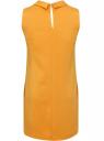 Платье oodji для женщины (желтый), 21909017/42710/5200N