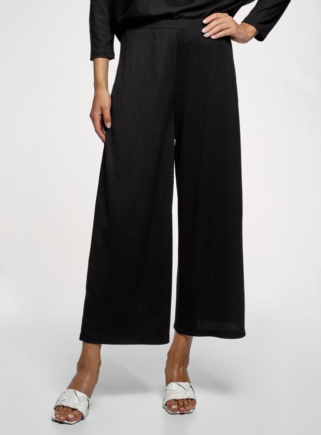 Брюки широкие с поясом на резинке oodji для женщины (черный), 18601020/50539/2900N