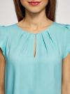 Блузка вискозная на молнии oodji #SECTION_NAME# (бирюзовый), 11403203-1/35610/7300N - вид 4