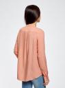 Блузка вискозная А-образного силуэта oodji #SECTION_NAME# (розовый), 21411113B/26346/5401N - вид 3