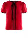 Блузка с коротким рукавом и контрастной отделкой oodji #SECTION_NAME# (красный), 11401254/42405/4500N