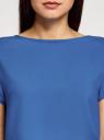 Блузка вискозная свободного силуэта oodji #SECTION_NAME# (синий), 21411119-1/26346/7500N - вид 4
