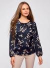 Блузка свободного кроя с вырезом-капелькой oodji #SECTION_NAME# (синий), 21400321-2/33116/7923O - вид 2