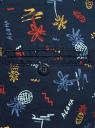 Брюки-чиносы хлопковые oodji для женщины (синий), 11706193B/42841/7945O