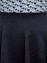 Юбка трикотажная расклешенная oodji #SECTION_NAME# (синий), 14102001B/38261/7900N - вид 4