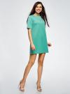 Платье из фактурной ткани прямого силуэта oodji #SECTION_NAME# (бирюзовый), 24001110-3/42316/7300N - вид 6
