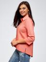 Рубашка свободного силуэта с асимметричным низом oodji #SECTION_NAME# (розовый), 13K11002-1B/42785/4100N - вид 2