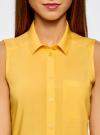 Топ вискозный с нагрудным карманом oodji #SECTION_NAME# (желтый), 11411108B/26346/5200N - вид 4