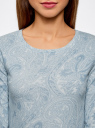 Свитшот базовый с круглой горловиной oodji для женщины (синий), 14801021-1B/45493/7074E