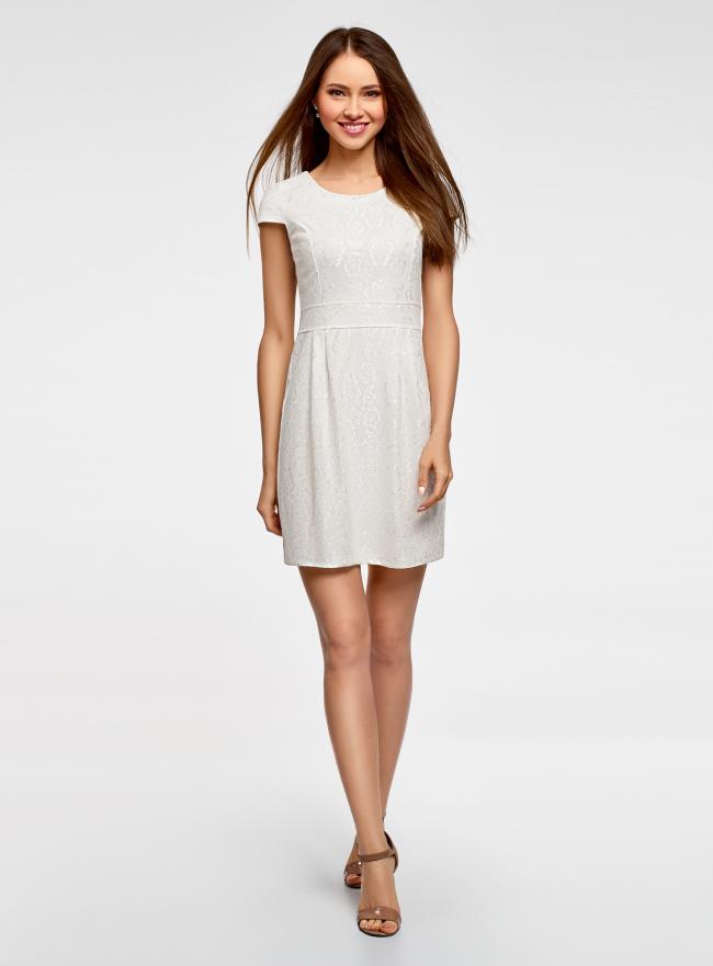 Платье трикотажное кружевное oodji для женщины (белый), 14001154-2/42644/1200N