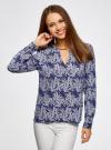 Блузка с вырезом-капелькой и металлическим декором oodji #SECTION_NAME# (синий), 21400396/38580/7512O - вид 2