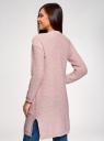 Кардиган удлиненный с карманами oodji #SECTION_NAME# (розовый), 63205246/31347/4010M - вид 3