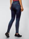 Джинсы slim с высокой посадкой oodji для женщины (синий), 12103145B/46341/7900W