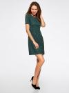 Платье приталенное кружевное oodji #SECTION_NAME# (зеленый), 11900213/45991/6C00L - вид 6