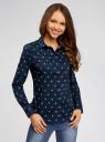 Рубашка базовая из хлопка oodji для женщины (синий), 11403227B/14885/7912Q