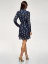 Платье из струящейся ткани с поясом oodji для женщины (синий), 11911037/17358/7919U