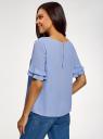 Блузка свободного силуэта с воланами на рукавах oodji #SECTION_NAME# (синий), 11400450-1/36215/7000N - вид 3