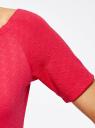 Платье трикотажное с вырезом-лодочкой oodji #SECTION_NAME# (розовый), 14007026-2B/42588/4D01N - вид 5