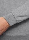 Свитшот свободного силуэта с декоративной вставкой oodji #SECTION_NAME# (серый), 5L113092M/47194N/2500M - вид 5